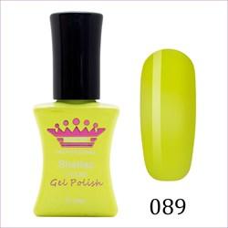 Гель-лак для ногтей Master Professional, №89 - фото 4594