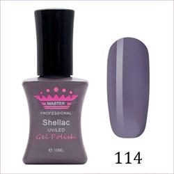 Гель-лак для ногтей Master Professional, №114 - фото 4619