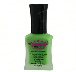 Средство для защиты кутикулы Master Professional «Зелёный», (15мл) - фото 5294
