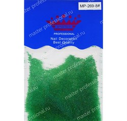 Бульонки 3D в пакете, «Зеленые» - фото 5685