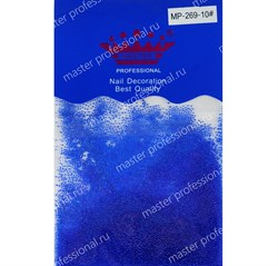 Бульонки 3D в пакете, «Синие» - фото 5687