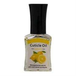 Масло минеральное для кутикулы «Лимон» (15мл), Master-Professional - фото 6129