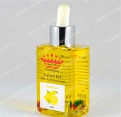 Масло для смягчения кутикулы «Лимон» (80мл), Master-Professional - фото 6161