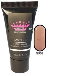 Акриловый гель . Polly gel  Цвет Nude - фото 6506