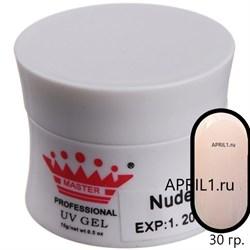 Гель для наращивания  Nude   30 грамм .  Master Professional. - фото 6513