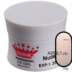 Гель для наращивания Nude  Master Professional. 56 грамм - фото 6519