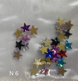 Фигурные стразы № 6 звезда - фото 6603