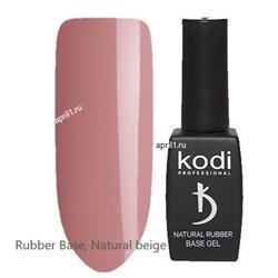 Каучуковая основа Kodi Natural beige Rubber Base - фото 6654