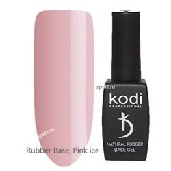 Каучуковая основа Kodi Pink ice .Natural Rubber Base - фото 6655