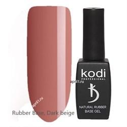 Каучуковая основа Kodi Dark beige .12 ml.Natural Rubber Base - фото 6657