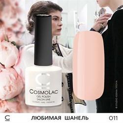 """Гель-лак """"CosmoLac"""" ЛЮБИМАЯ ШАНЕЛЬ #011 - фото 6676"""