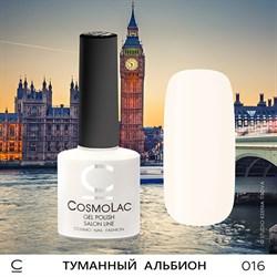 """Гель-лак """"CosmoLac"""" ТУМАННЫЙ АЛЬБИОН #16 - фото 6681"""