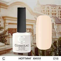 """Гель-лак """"CosmoLac"""" НОТТИНГ ХИЛЛ #018 - фото 6683"""