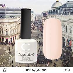 """Гель-лак """"CosmoLac"""" ПИКАДИЛЛИ #019 - фото 6684"""