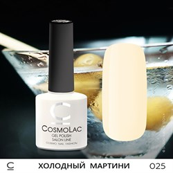 """Гель-лак """"CosmoLac"""" Холодный Мартини #025 - фото 6690"""