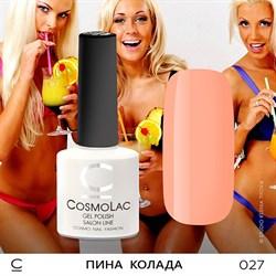 """Гель-лак """"CosmoLac"""" Пина Колада #027 - фото 6692"""