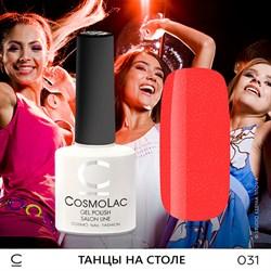 """Гель-лак """"CosmoLac"""" Танцы на столе #031 - фото 6696"""