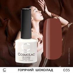 """Гель-лак """"CosmoLac"""" ГОРЯЧИЙ ШОКОЛАД #035 - фото 6700"""