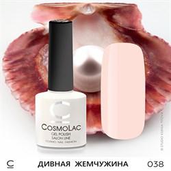 """Гель-лак """"CosmoLac"""" ДИВНАЯ ЖЕМЧУЖИНА #38 - фото 6703"""