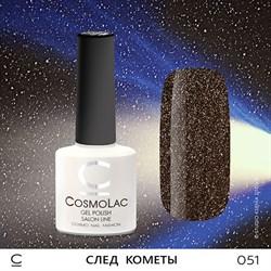 """Гель-лак """"CosmoLac"""" СЛЕД КОМЕТЫ #051 - фото 6716"""