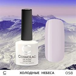 """Гель-лак """"CosmoLac"""" ХОЛОДНЫЕ НЕБЕСА #058 - фото 6723"""
