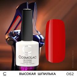 """Гель-лак """"CosmoLac"""" ВЫСОКАЯ ШПИЛЬКА #062 - фото 6727"""