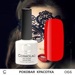 """Гель-лак """"CosmoLac"""" РОКОВАЯ КРАСОТКА #066 - фото 6731"""