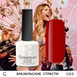 """Гель-лак """"CosmoLac"""" БРАЗИЛЬСКИЕ СТРАСТИ #069 - фото 6734"""
