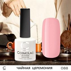 """Гель-лак """"CosmoLac"""" ЧАЙНАЯ ЦЕРЕМОНИЯ #088 - фото 6753"""