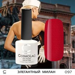 """Гель-лак """"CosmoLac"""" ЭЛЕГАНТНЫЙ МИЛАН #097 - фото 6764"""