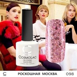 """Гель-лак """"CosmoLac"""" РОСКОШНАЯ МОСКВА #098 - фото 6765"""