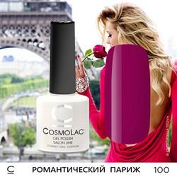 """Гель-лак """"CosmoLac"""" РОМАНТИЧЕСКИЙ ПАРИЖ #100 - фото 6767"""