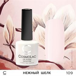 """Гель-лак """"CosmoLac"""" НЕЖНЫЙ ШЕЛК #109 - фото 6776"""