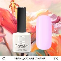 """Гель-лак """"CosmoLac"""" ФРАНЦУЗСКАЯ ЛИЛИЯ #110 - фото 6777"""
