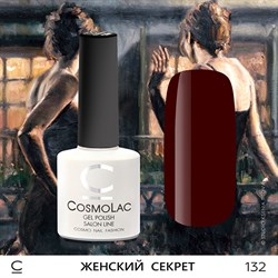 """Гель-лак """"CosmoLac"""" ЖЕНСКИЙ СЕКРЕТ #132 - фото 6799"""