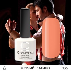 "Гель-лак ""CosmoLac"" ЖГУЧИЙ ЛАТИНО #135 - фото 6802"
