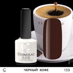 """Гель-лак """"CosmoLac"""" ЧЕРНЫЙ КОФЕ #139 - фото 6806"""