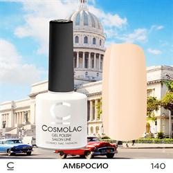 """Гель-лак """"CosmoLac"""" АМБРОСИО #140 - фото 6807"""