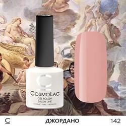 """Гель-лак """"CosmoLac"""" ДЖОРДАНО #142 - фото 6809"""