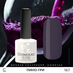 """Гель-лак """"CosmoLac"""" ПИНО-ГРИ 167 - фото 6835"""