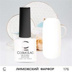 """Гель-лак """"CosmoLac"""" ЛИМОЖСКИЙ ФАРФОР 176 - фото 6844"""