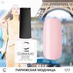 """Гель-лак """"CosmoLac"""" ПАРИЖСКАЯ МОДНИЦА 177 - фото 6845"""