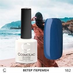"""Гель-лак """"CosmoLac"""" ВЕТЕР ПЕРЕМЕН №182 - фото 6850"""