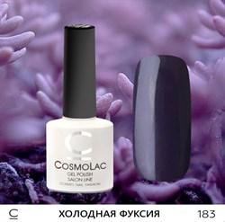 """Гель-лак """"CosmoLac"""" ХОЛОДНАЯ ФУКСИЯ №183 - фото 6851"""
