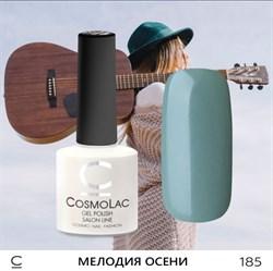 """Гель-лак """"CosmoLac"""" МЕЛОДИЯ ОСЕНИ №185 - фото 6853"""