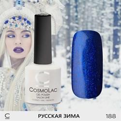 """Гель-лак """"CosmoLac"""" РУССКАЯ ЗИМА №188 - фото 6856"""