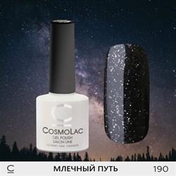 """Гель-лак """"CosmoLac"""" МЛЕЧНЫЙ ПУТЬ №190 - фото 6858"""
