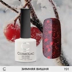"Гель-лак ""CosmoLac"" ЗИМНЯЯ ВИШНЯ №191 - фото 6859"