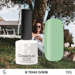 """Гель-лак """"CosmoLac"""" В ТЕНИ ОЛИВ №195 - фото 6863"""