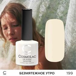 """Гель-лак """"CosmoLac"""" БЕЗМЯТЕЖНОЕ УТРО №199 - фото 6867"""